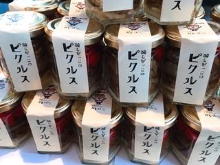 みはるとあゆみのがっこやさん (3).jpeg