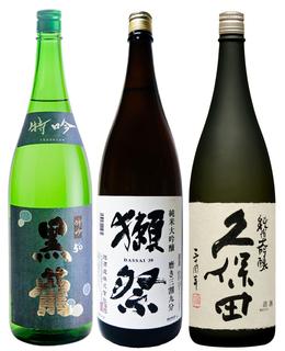 イベント用日本酒.jpg