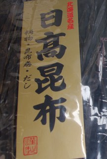 田作り昆布鰹節.jpg