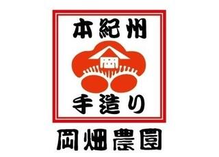 社名ロゴ.jpg